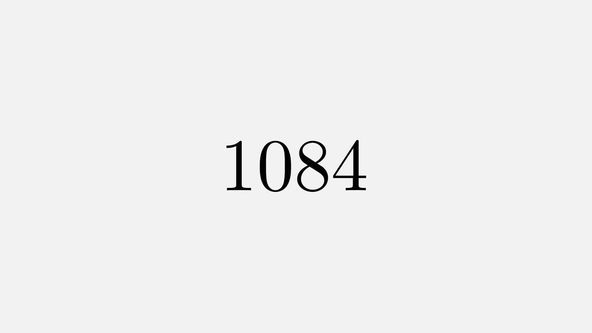 RT 1084 is the smallest number whose English name contains all five vowels in order - one thousAnd and EIghty-fOUr  - embedded image